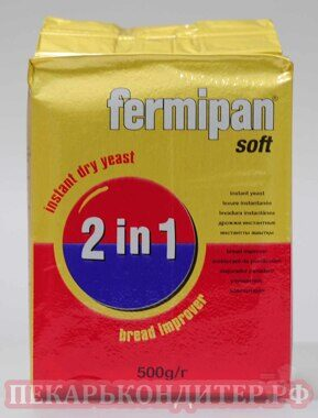 "Дрожжи ""Fermipan Soft 2 in 1, 0,5кг"